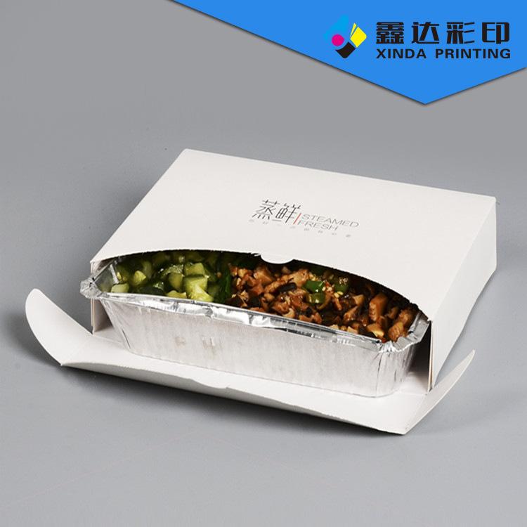 外卖包装盒定做 纸/纸板 销售包装/终端包装 可定制