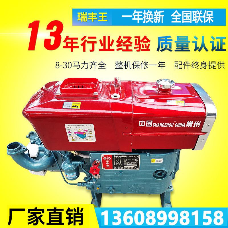 生产供应 直喷水冷电起动190单缸柴油机 高性能单缸柴油机10马力