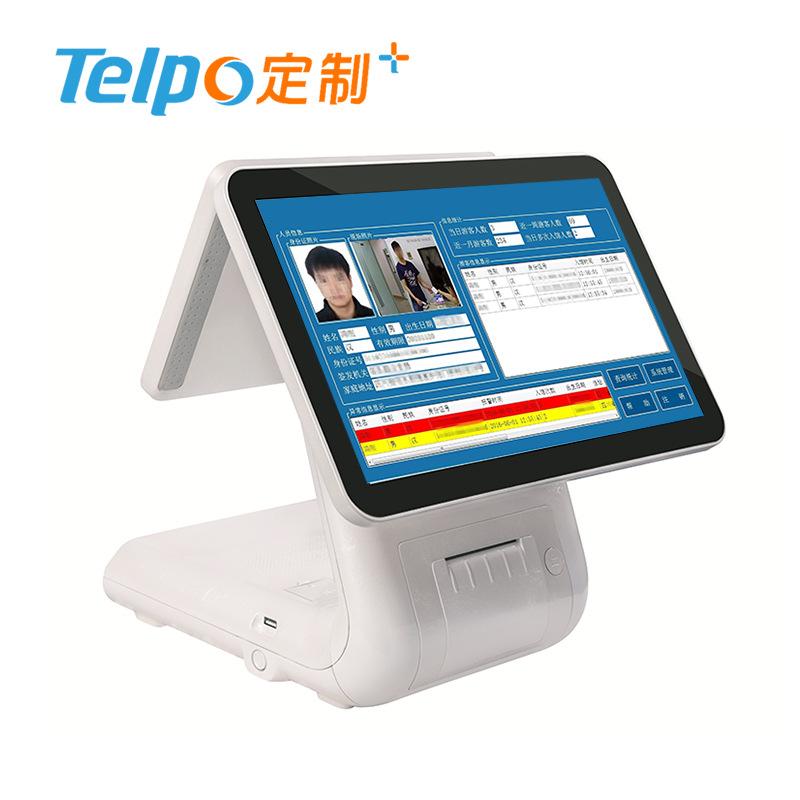 天波定制厂家直销TPS650 台式智能终端