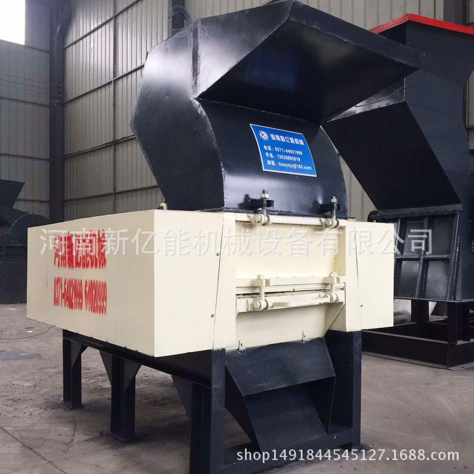 管材破碎设备 新亿能 细磨机 高速万能粉碎机