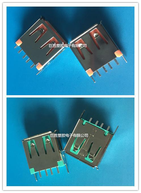 USB连接器母座 插头/插座