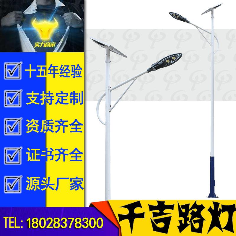 厂家直销路灯杆6-12米