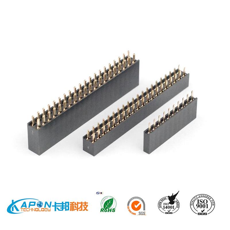 54排母排 KAPON 排针/排母/排线 AC/DC