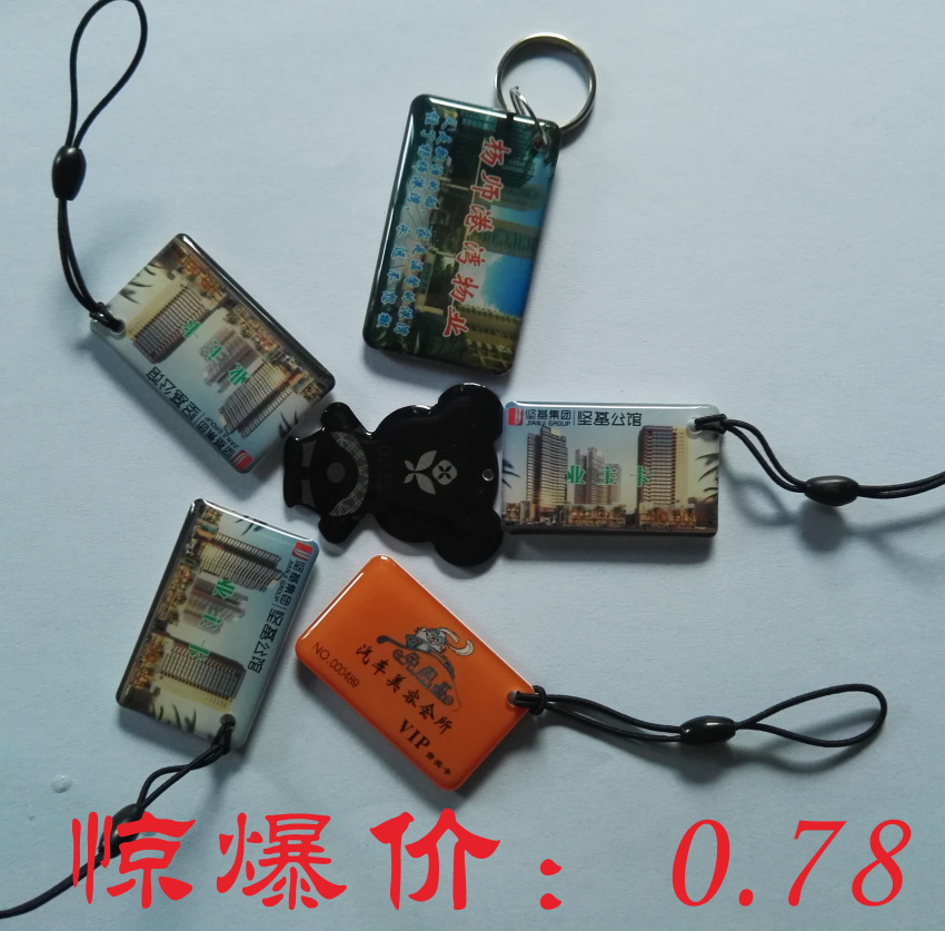 定制滴胶卡 滴胶卡 存储器卡 接触型IC卡