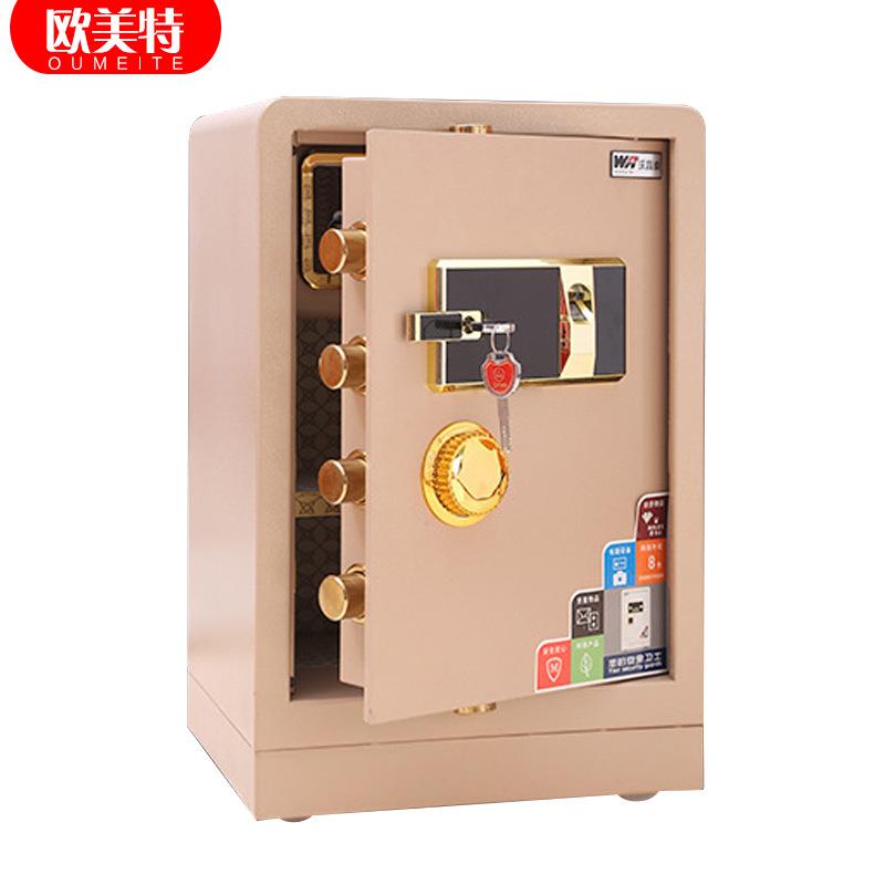 60cm电子密码保险柜全钢入墙指纹保险箱小型家用办公保管箱 高档全钢 防盗