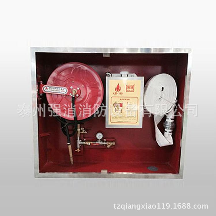 PSG30泡沫消火栓箱 泡沫消火栓箱