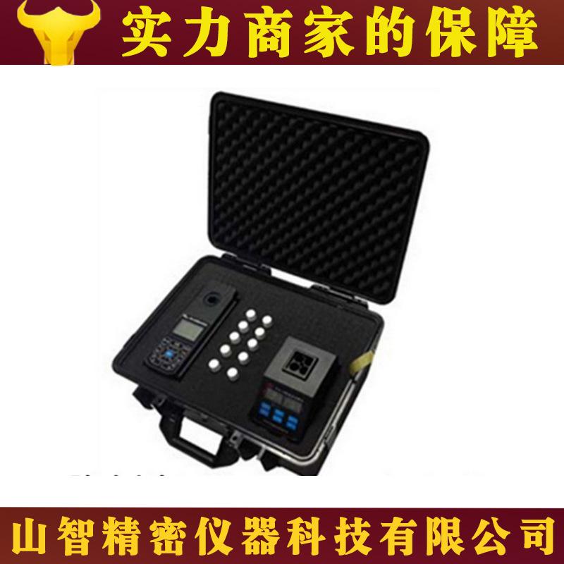 COD氨氮总磷检测仪PWN-840A水质测定仪