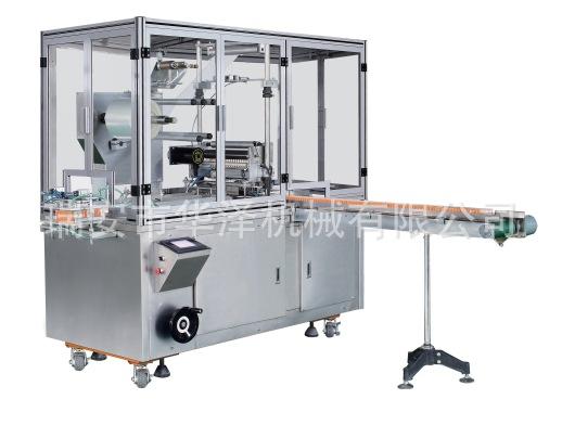 全主动通明膜三维包装机 封口,包装辅助,裹包 全自动