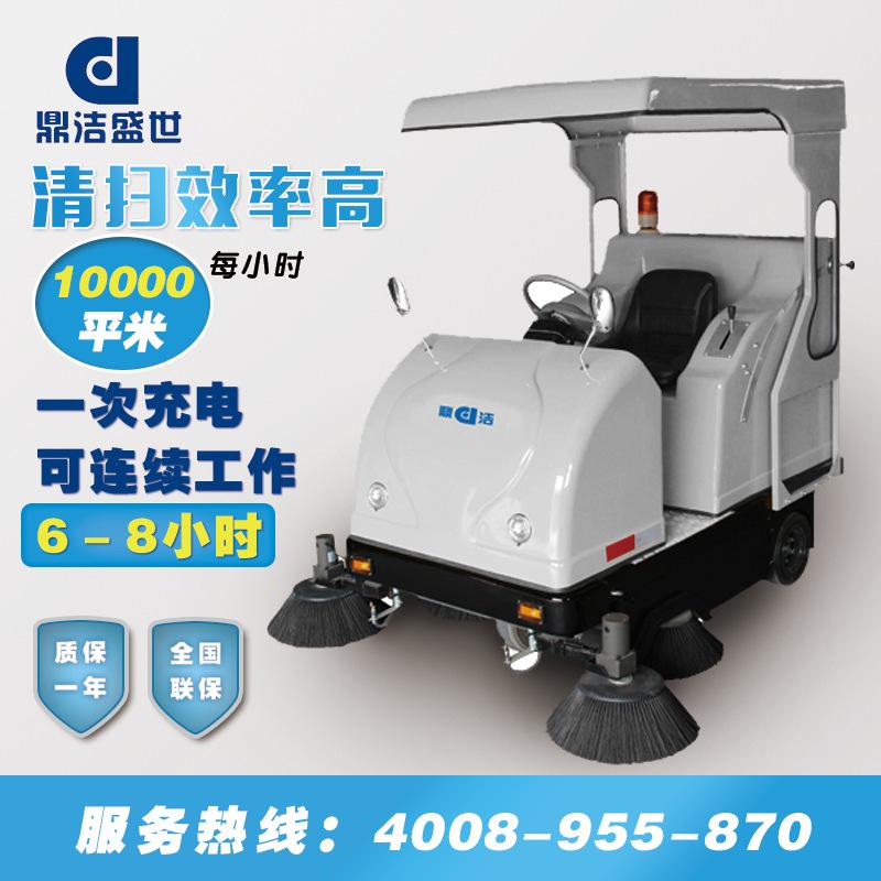 电瓶驾驶扫地车扫地机小区物业吸尘电动扫地机路线打扫车