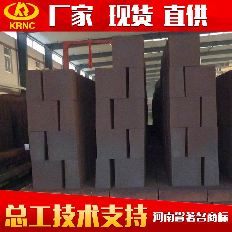 厂家直供 保温砖 方镁石和尖晶石