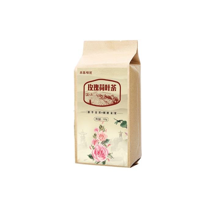 玫瑰荷叶茶袋泡茶 本草相须 玫瑰荷叶决明子大麦 牛皮纸袋