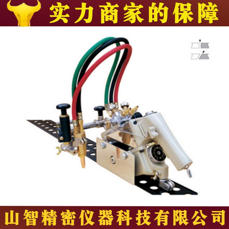 华威焊割 HK-30A 手提式火焰切割机 便携式自动气体直线切割机