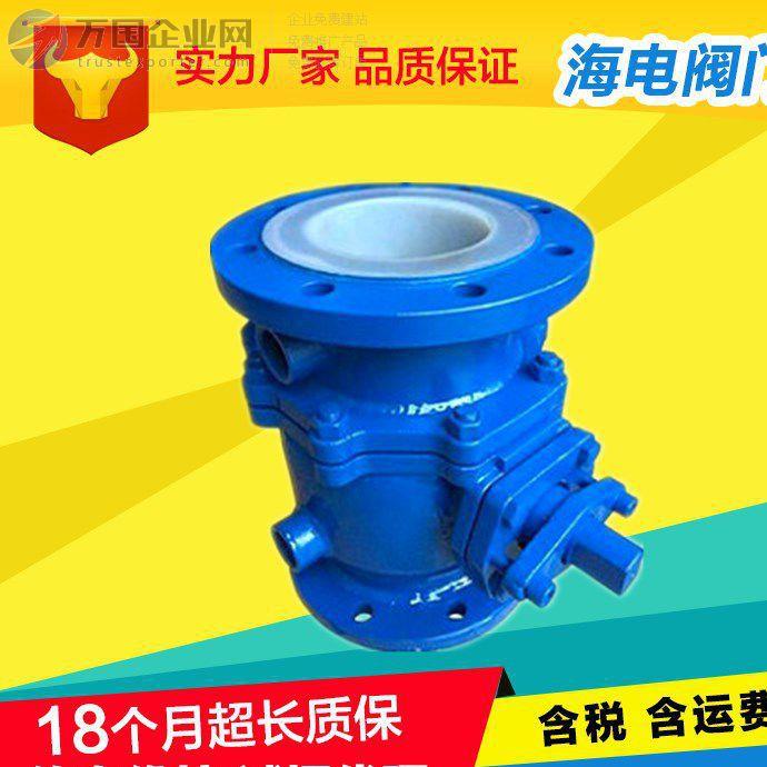 气动硬密封球阀 浮动球球阀 各种高腐蚀化学介质 直通式