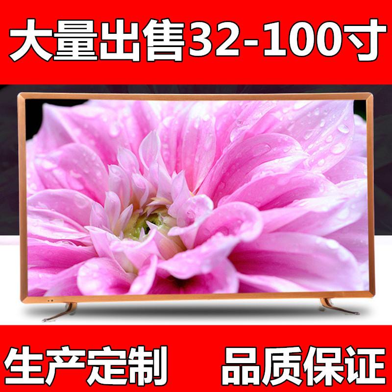 55寸60寸65寸75寸LED4K液晶电视机智能网络电视wifi显示器钢化