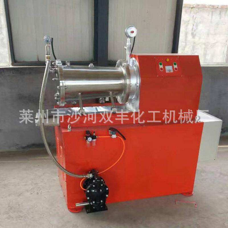 厂家直销SK系列卧式磨砂机 农药砂磨机 涂料砂磨机 质量保证