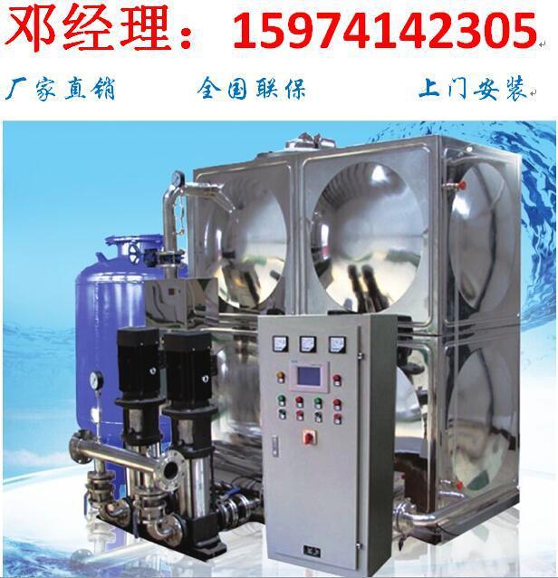 无负压变频供水设备-无负压变频供水设备价格-厂家直销!
