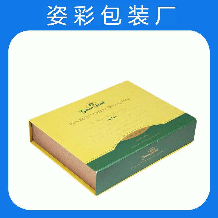 厂家提供高档书本式纸盒礼品盒定做 销售包装/终端包装