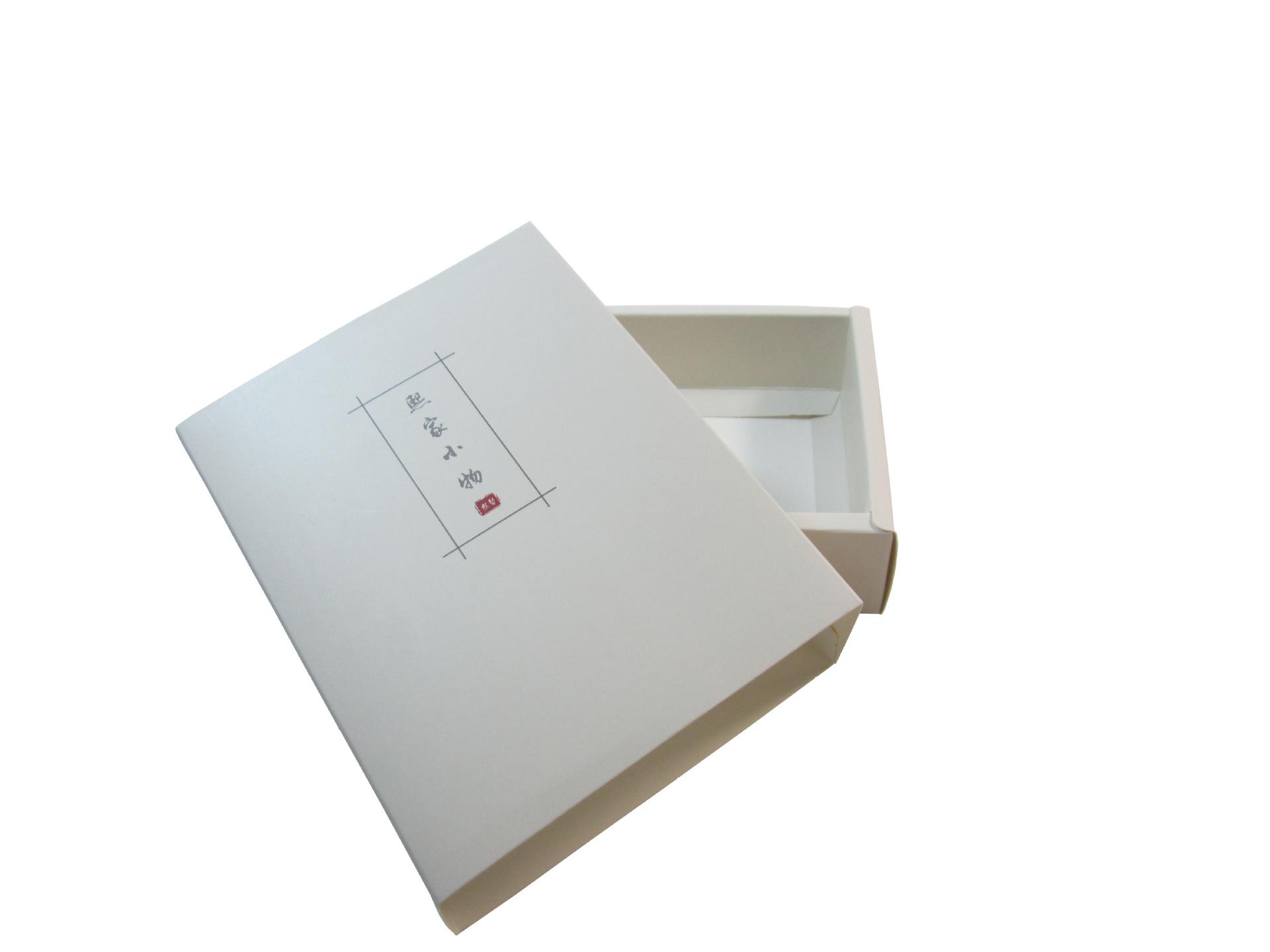 高档保健品抽屉盒彩盒 可定制 折叠纸盒 自定义彩印 自定义