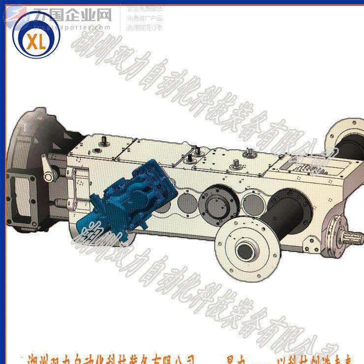 履带式拖拉机无级变速箱 拖拉机配件