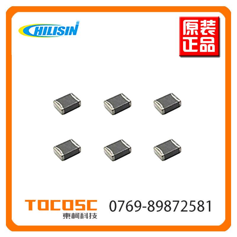 原装正品奇力新功率电感 电感线圈 奇力新 功率电感 单层间绕式 立式密封