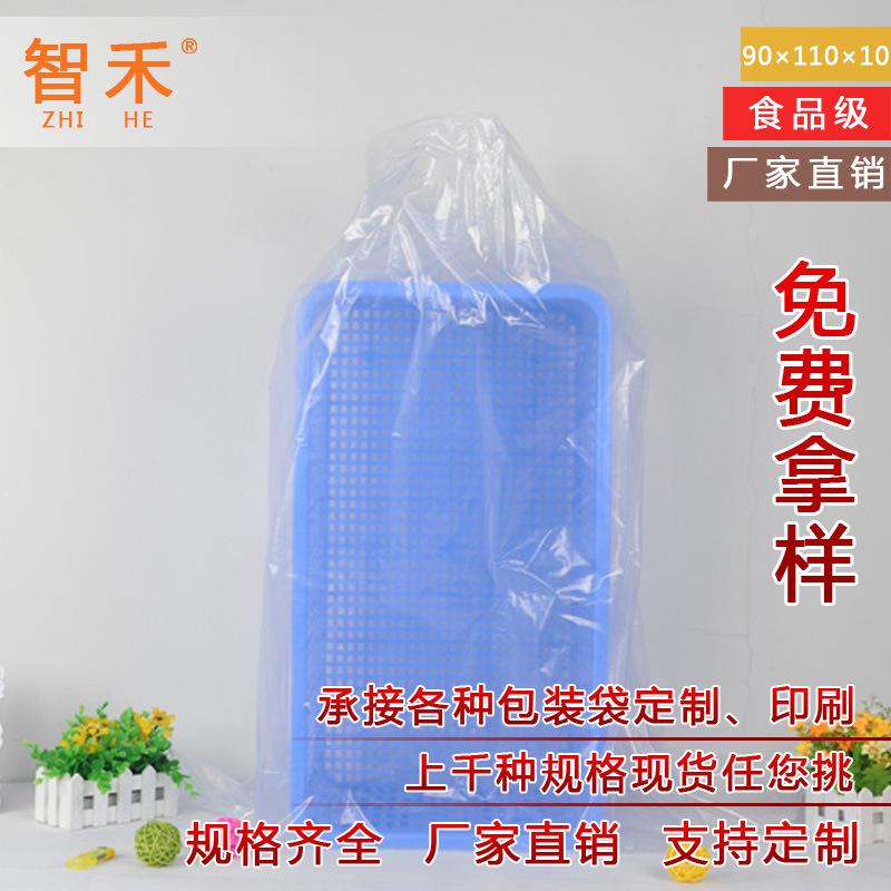 110双面10丝pe塑料袋纸箱内装平口袋防潮服装包装袋1只价