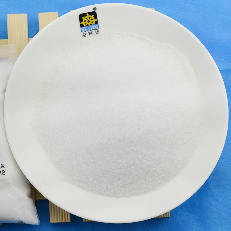 厂家直销聚丙烯酰胺阴离子净水剂pam沉淀剂沉降剂絮凝剂批发