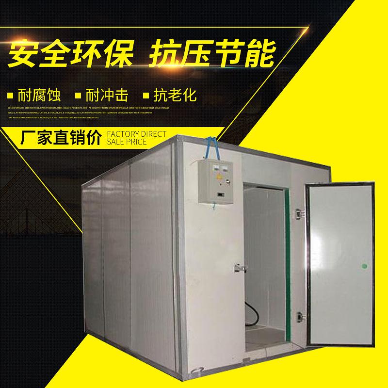 冷库门冷库安装高温移动冷库设备 制冷机