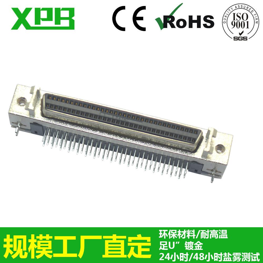 专业接插件厂家SCSI-68P母座90°焊板孔型SCSI条形插板连接器 XPB