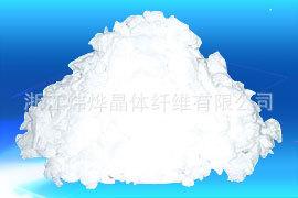 多晶莫来石纤维棉 窑炉工业窑炉用保温材料