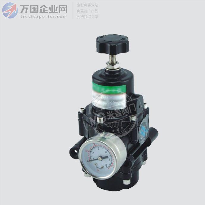 QFH-211空气减压阀 MG米盖 减压器 执行器装置 先导式
