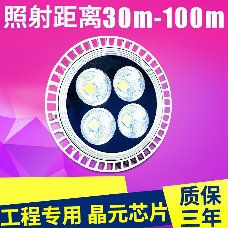250W大功率投光灯LED泛光灯投射灯 CT-YX 质保三年