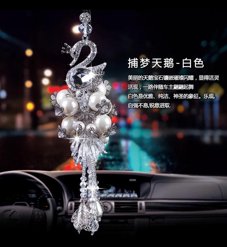 高档水钻汽车挂件珍珠内装饰品捕梦网挂饰 天鹅车内