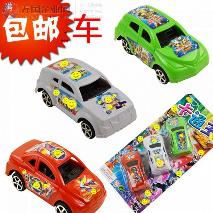 卡通汽车模型玩具批发