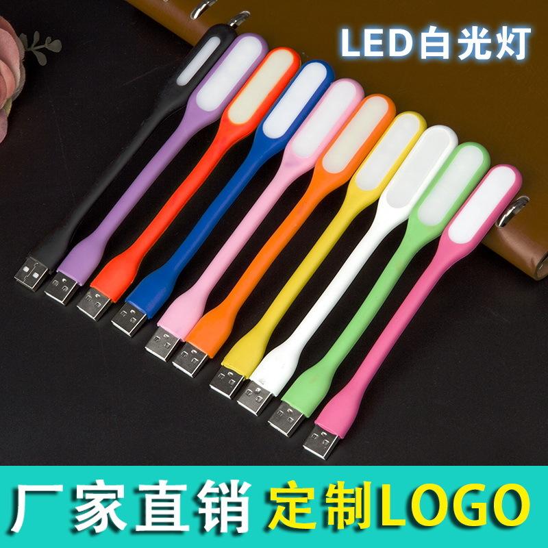高品质usb灯节能护眼小米灯led随身灯充电宝接口手持创意台灯批发 PVC
