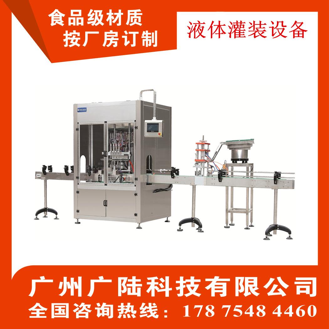 现货称重半主动灌装机液体胶囊灌装机包装灌装机 容积式