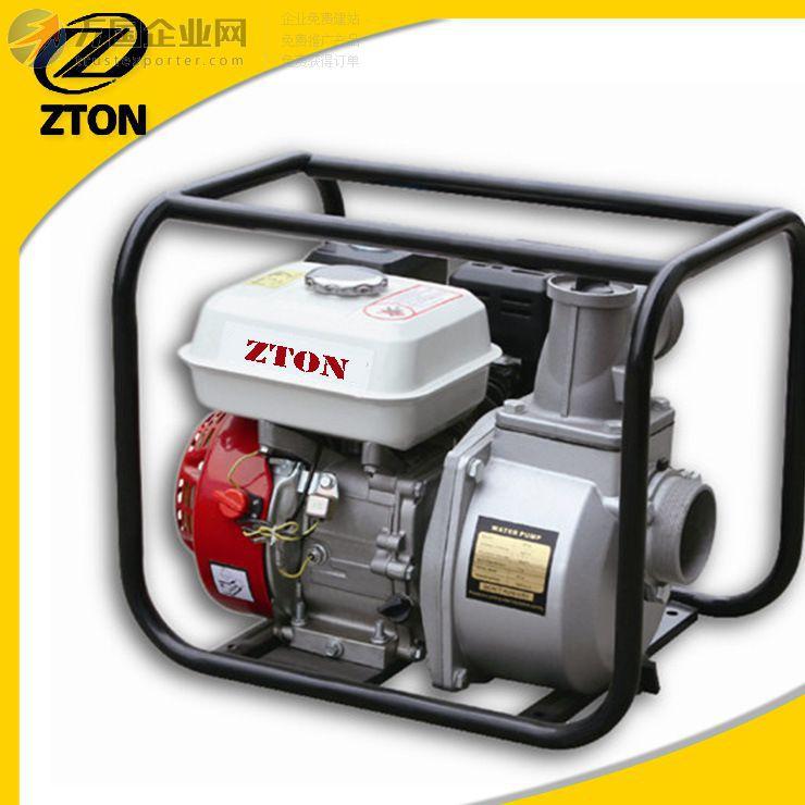 排灌机械3寸自吸式水泵离心泵