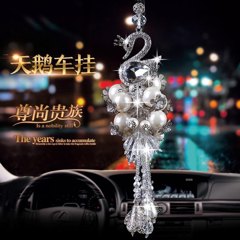 高档水钻汽车挂件珍珠内装饰品捕梦网挂饰 天鹅车内挂件厂家直销