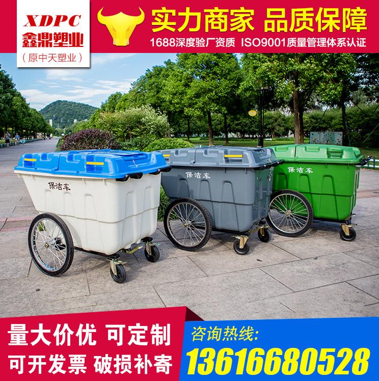 400L大型户外垃圾桶清洁清运手推车收集环卫垃圾车厂家直销