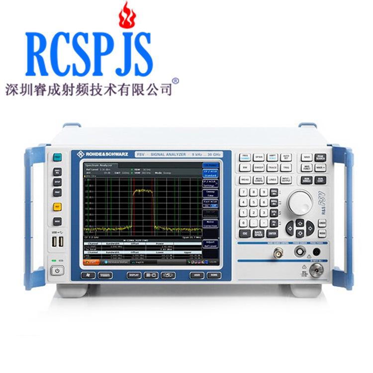 低价处理射频网络信号分析仪 便携式频谱分析仪 德国罗德与施瓦茨