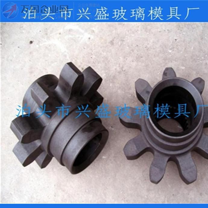 工程机械配件 铸造件加工