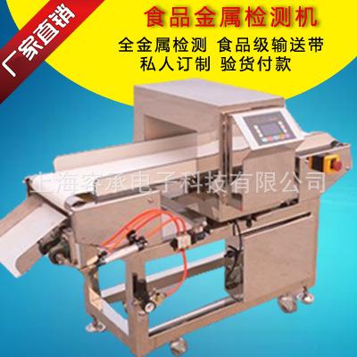 面包生产线专用金属检测设备自动翻板剔除型金检仪