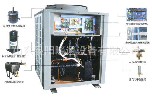 山东临沂鑫昱阳光空气源热泵热水机组空气能热泵机组煤改电超低温