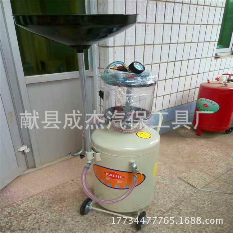移动式抽接油机 收集废机油 单接非气排油,单接气动排油,带量杯抽接两用