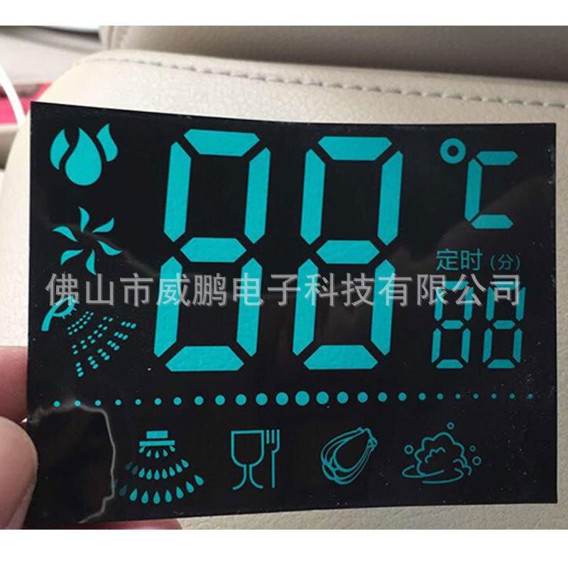 蓝色数码屏 静态显示 镶嵌式 小家电专用