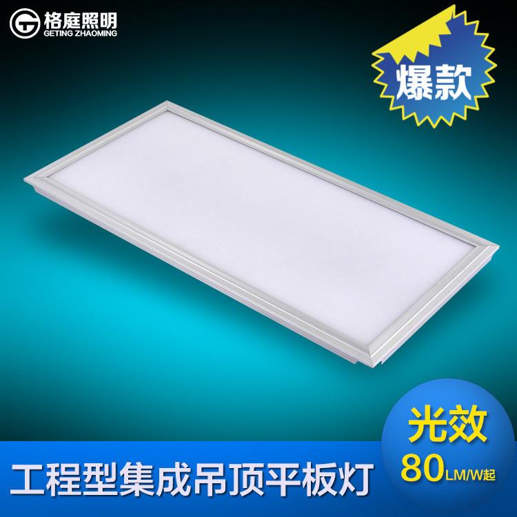 LED平板灯超薄集成吊顶面板灯扣板灯厨房灯 格庭照明