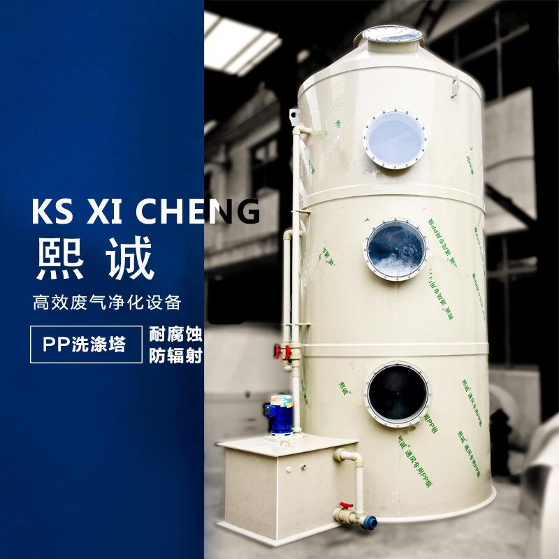 有机废气处理设备 废气处理设备 电镀、电子、医学、工业