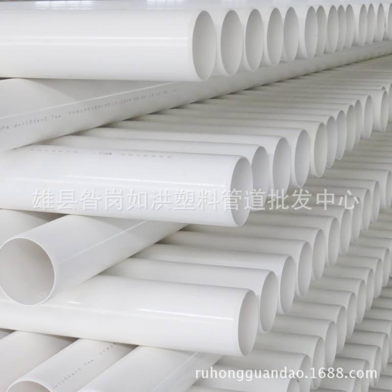零售UPVC给水管PVC管材pvc-u给水管厂家直销优质无铅环保自来水管