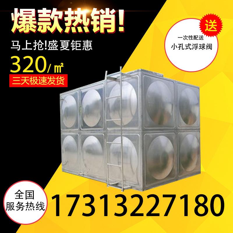 承压水箱304储水压力罐 不锈钢水箱