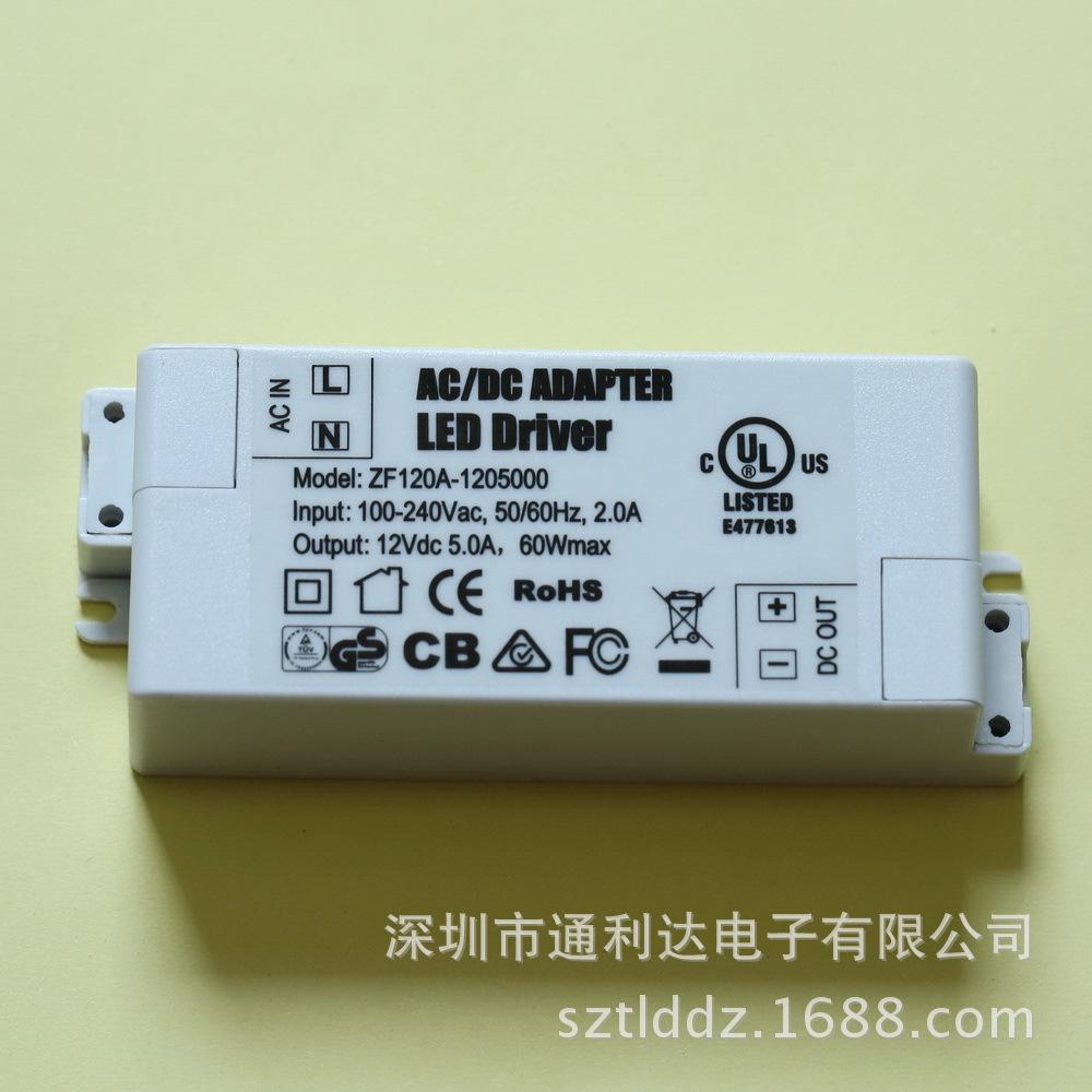 足功率LED恒压驱动 TLD LED电源 全桥式 UL,CE,ROHS