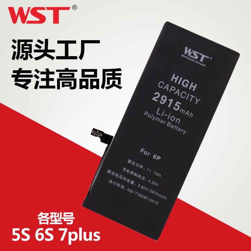 厂家批发适用苹果6聚合物手机锂电池5定制苹果5s商务内置手机电池 WST